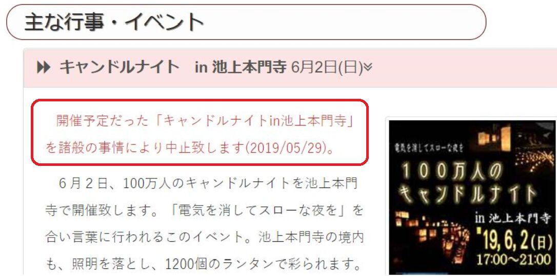 f:id:Ikegamiblog_tokyo:20190602195540j:plain