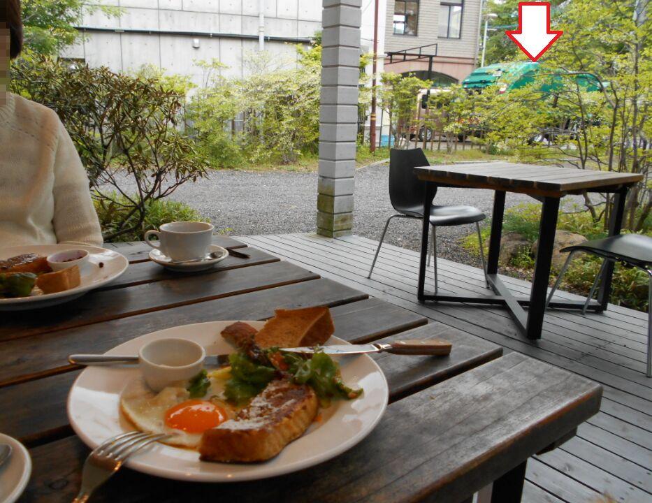 f:id:Ikegamiblog_tokyo:20190604225636j:plain