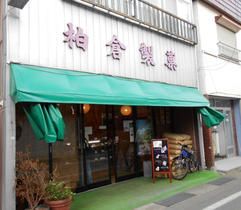 f:id:Ikegamiblog_tokyo:20190604230630j:plain
