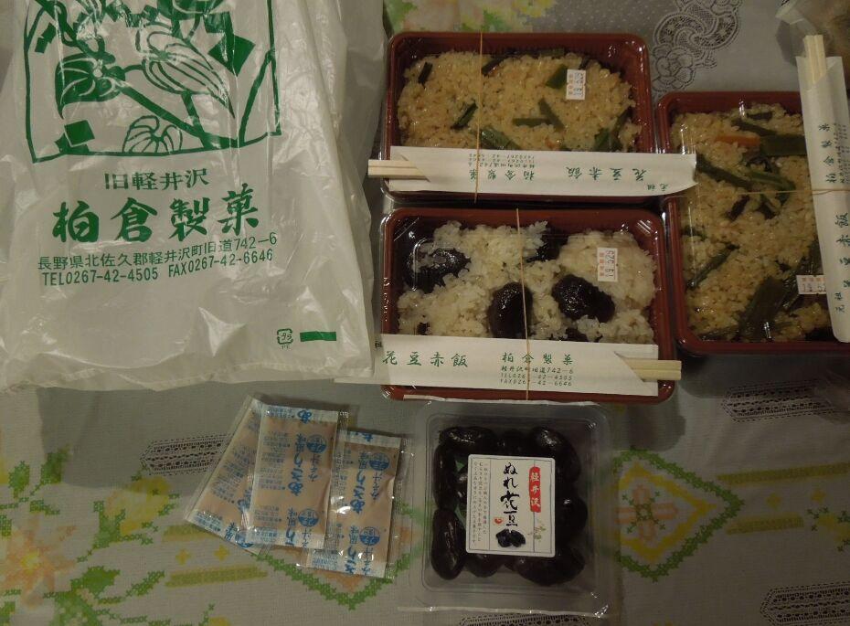 f:id:Ikegamiblog_tokyo:20190605210703j:plain