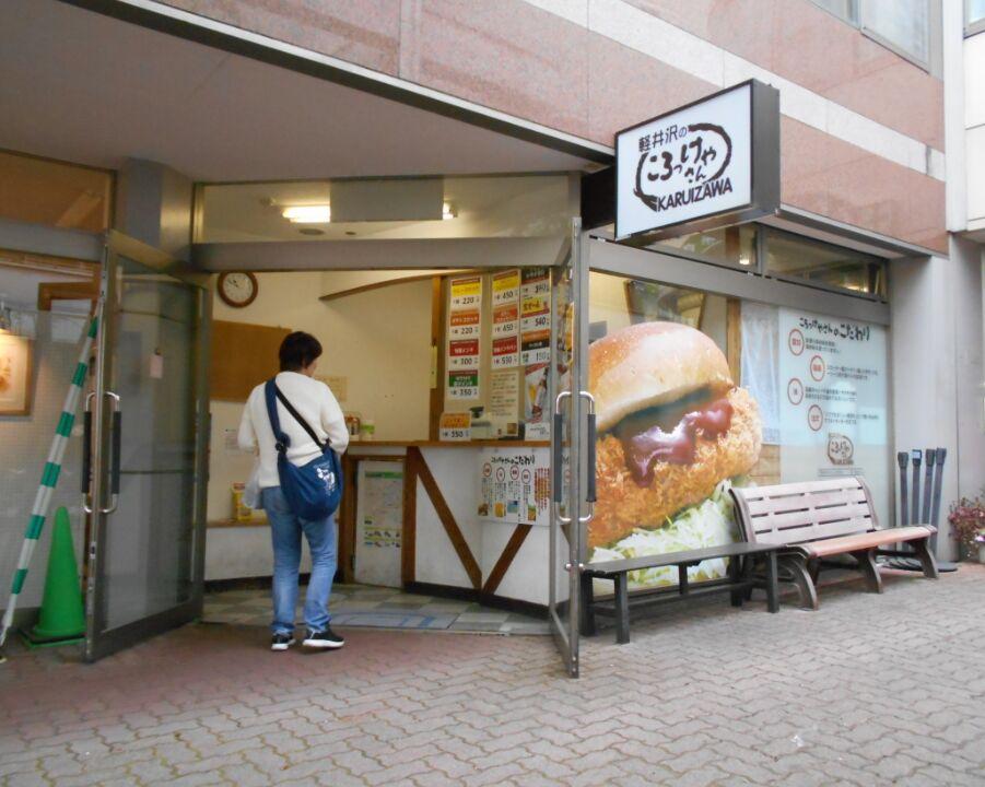 f:id:Ikegamiblog_tokyo:20190605211510j:plain