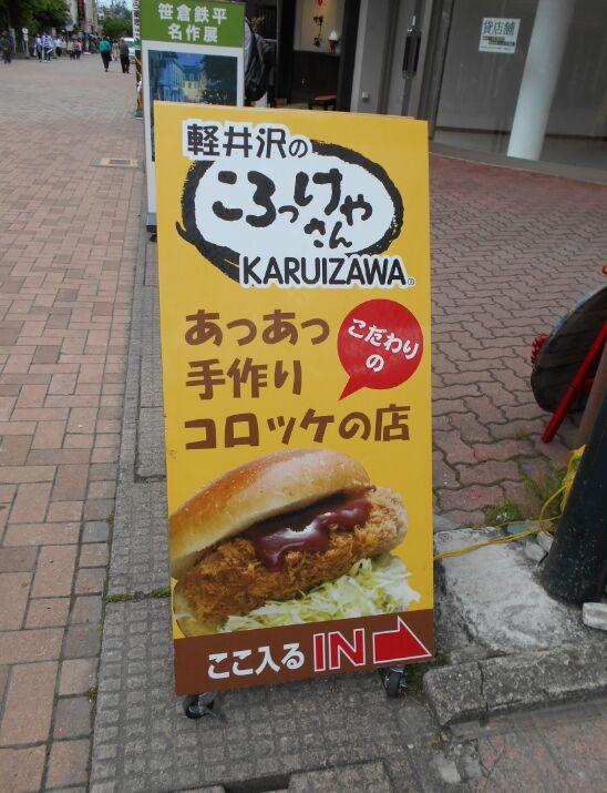 f:id:Ikegamiblog_tokyo:20190605211538j:plain