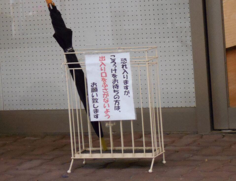 f:id:Ikegamiblog_tokyo:20190605211906j:plain