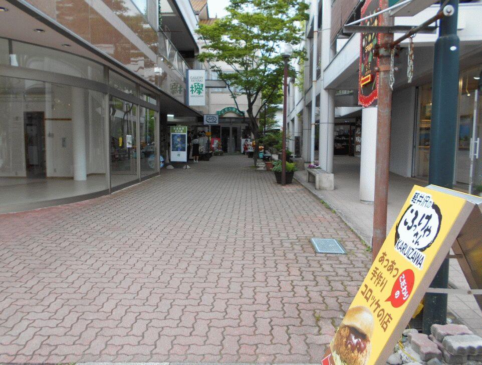 f:id:Ikegamiblog_tokyo:20190606113700j:plain