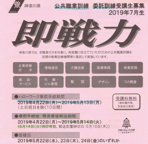 f:id:Ikegamiblog_tokyo:20190606115401j:plain