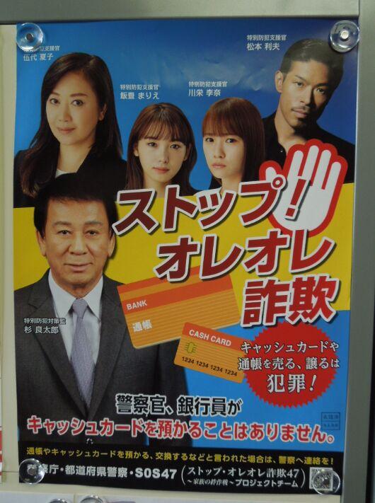 f:id:Ikegamiblog_tokyo:20190608194754j:plain