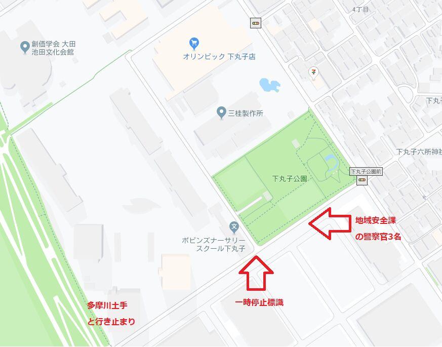 f:id:Ikegamiblog_tokyo:20190613225820j:plain