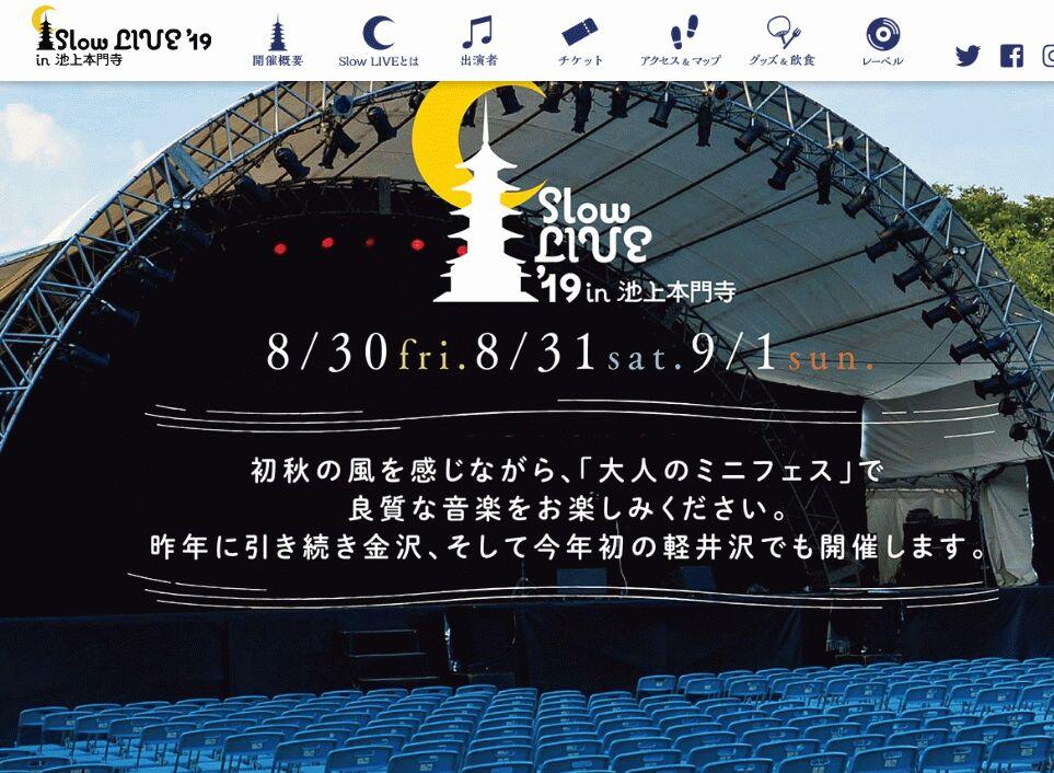 f:id:Ikegamiblog_tokyo:20190614200937j:plain