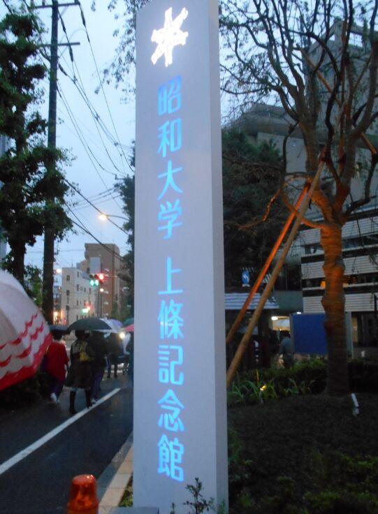 f:id:Ikegamiblog_tokyo:20190616005122j:plain