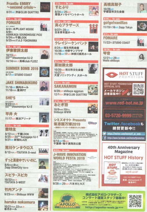 f:id:Ikegamiblog_tokyo:20190616175817j:plain