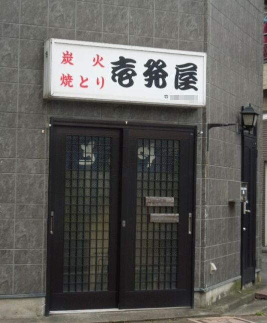 f:id:Ikegamiblog_tokyo:20190620120347j:plain