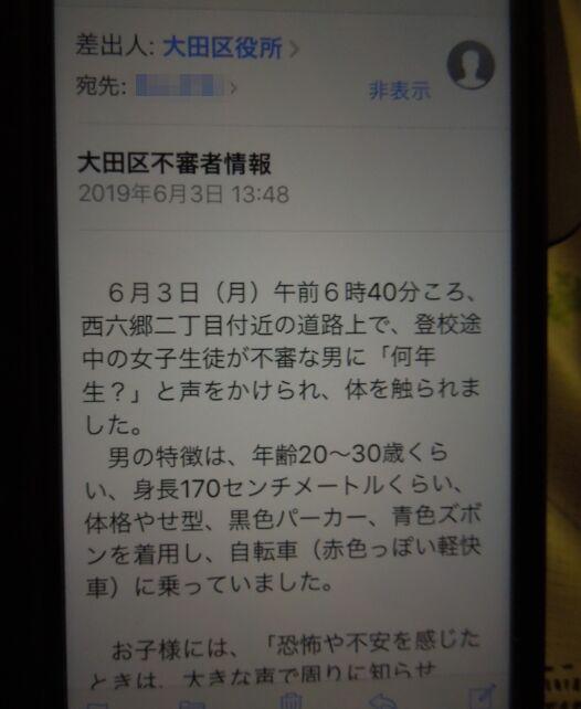 f:id:Ikegamiblog_tokyo:20190620214838j:plain