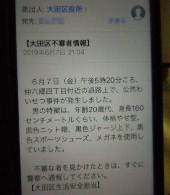 f:id:Ikegamiblog_tokyo:20190620214905j:plain