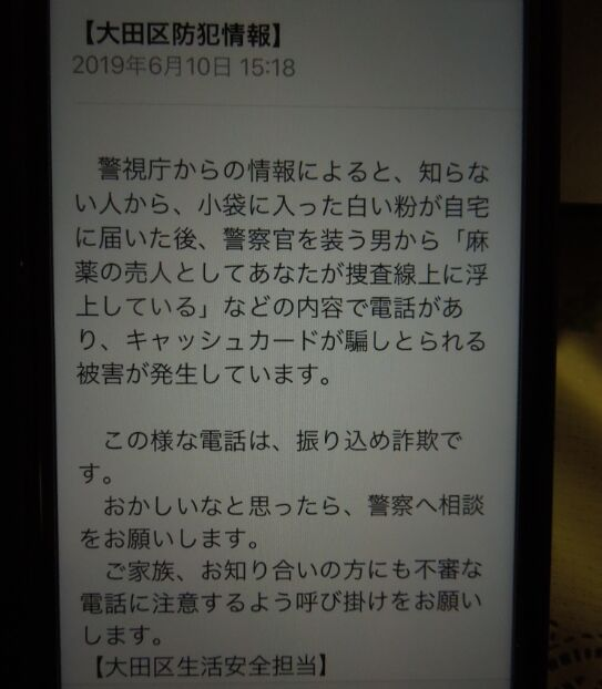 f:id:Ikegamiblog_tokyo:20190620214949j:plain