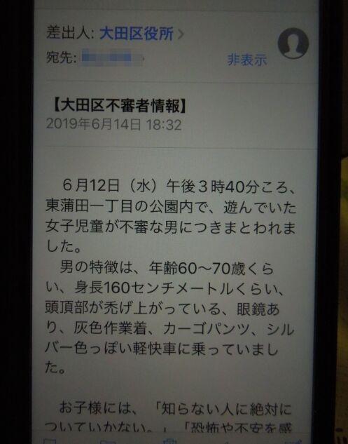 f:id:Ikegamiblog_tokyo:20190620215033j:plain