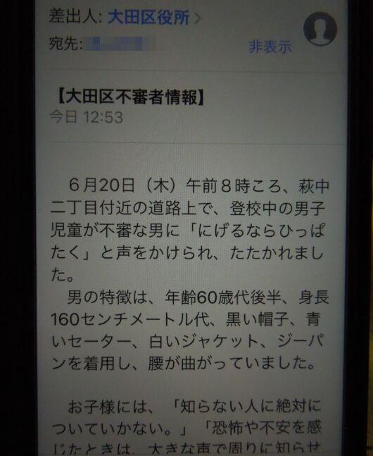f:id:Ikegamiblog_tokyo:20190620215117j:plain