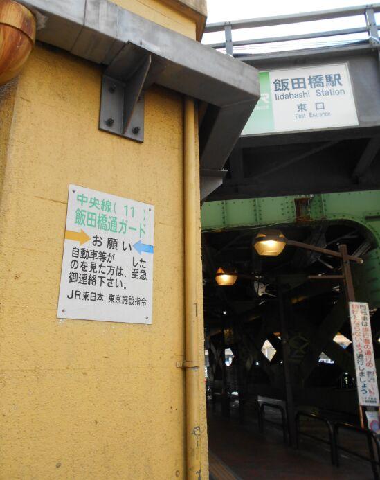 f:id:Ikegamiblog_tokyo:20190621205604j:plain
