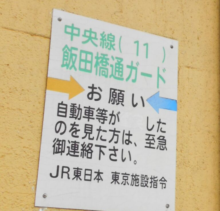 f:id:Ikegamiblog_tokyo:20190621205619j:plain