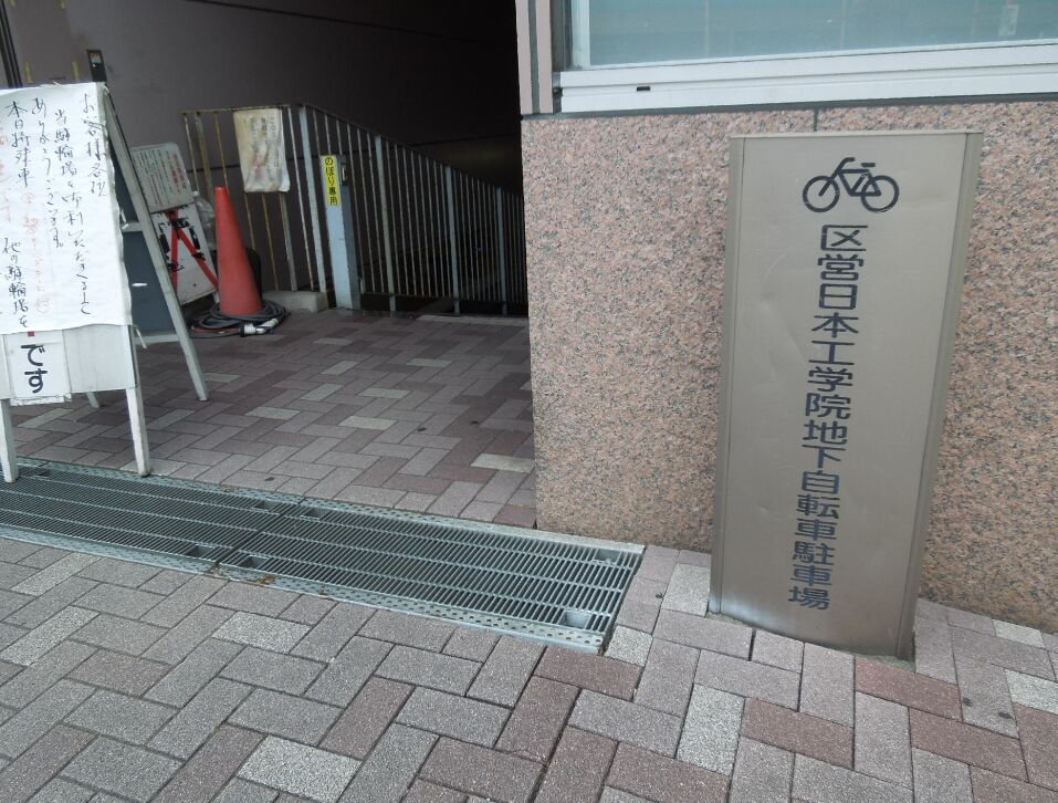 f:id:Ikegamiblog_tokyo:20190622205534j:plain