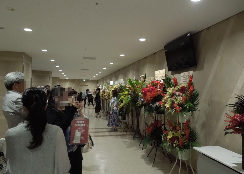 f:id:Ikegamiblog_tokyo:20190623221357j:plain