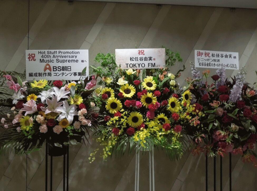 f:id:Ikegamiblog_tokyo:20190623221424j:plain