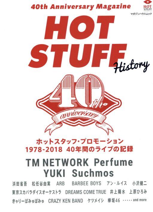 f:id:Ikegamiblog_tokyo:20190624000051j:plain