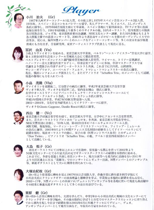 f:id:Ikegamiblog_tokyo:20190629201549j:plain