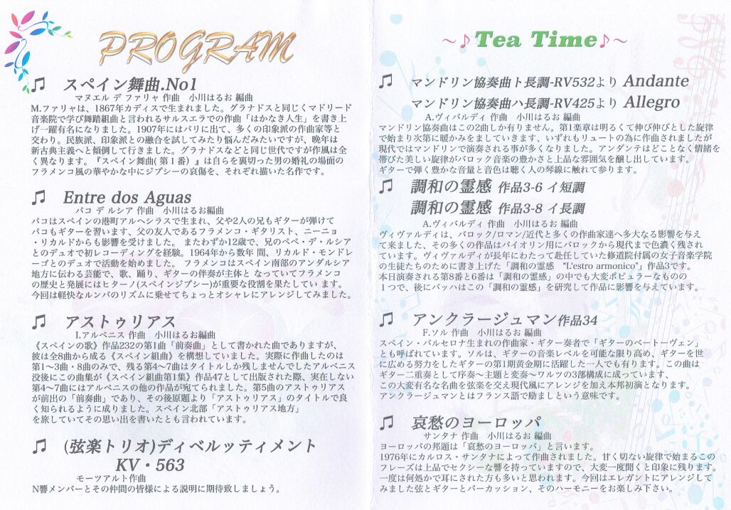 f:id:Ikegamiblog_tokyo:20190629201604j:plain