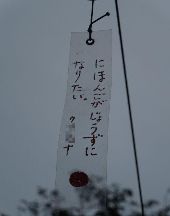 f:id:Ikegamiblog_tokyo:20190704160256j:plain