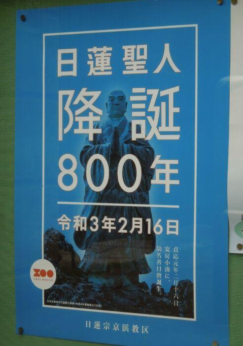 f:id:Ikegamiblog_tokyo:20190705221339j:plain
