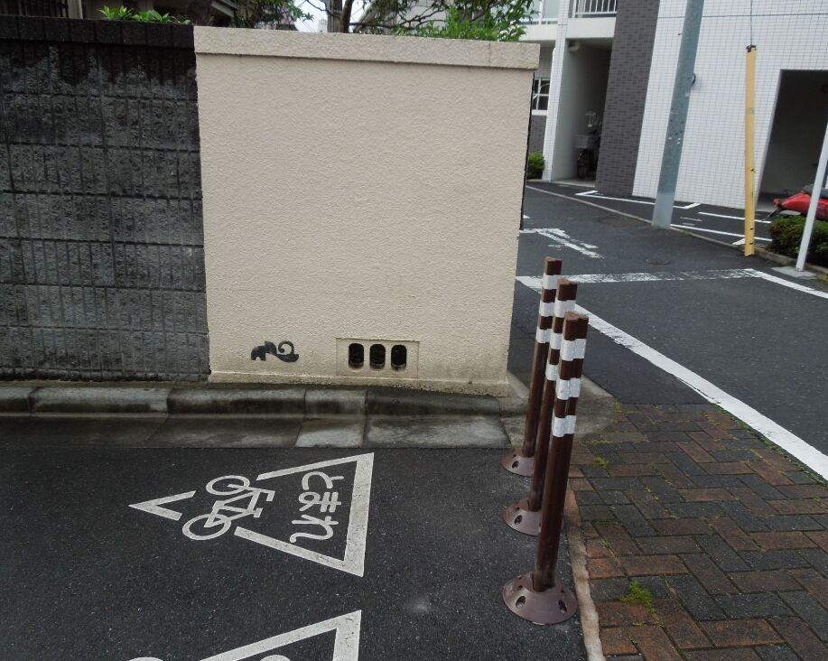 f:id:Ikegamiblog_tokyo:20190706132422j:plain