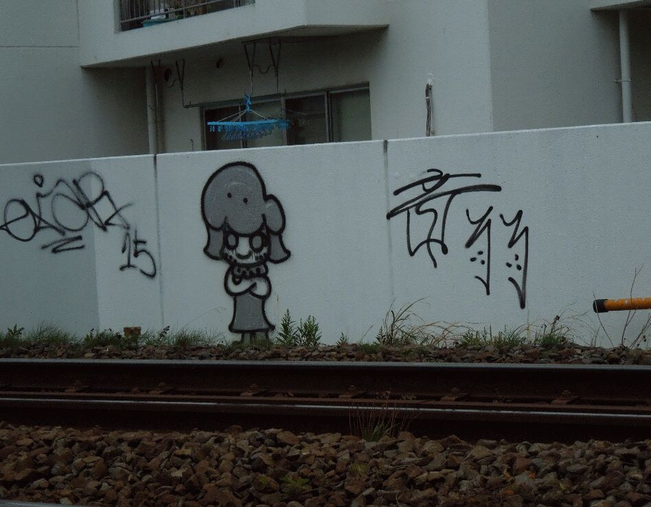 f:id:Ikegamiblog_tokyo:20190706132639j:plain