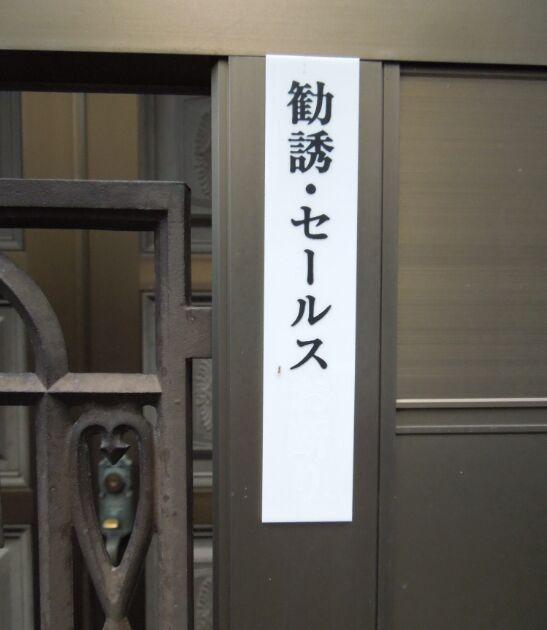 f:id:Ikegamiblog_tokyo:20190707153455j:plain