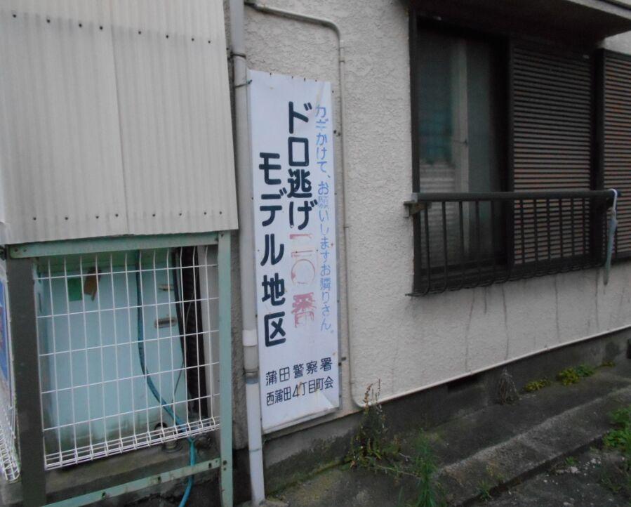 f:id:Ikegamiblog_tokyo:20190707154633j:plain