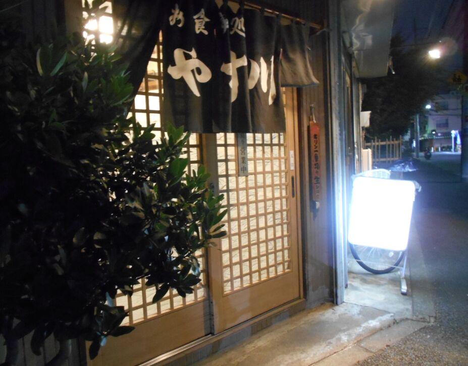 f:id:Ikegamiblog_tokyo:20190707160444j:plain
