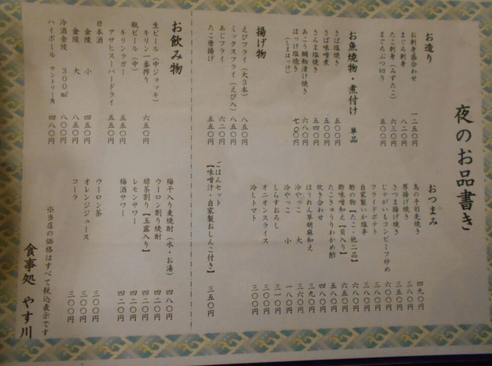 f:id:Ikegamiblog_tokyo:20190707161646j:plain