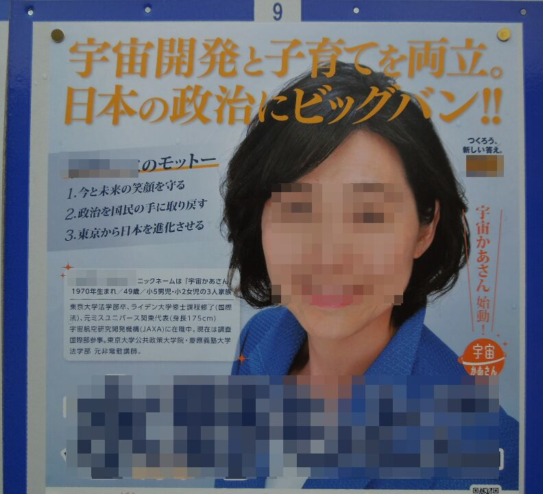 f:id:Ikegamiblog_tokyo:20190707212319j:plain
