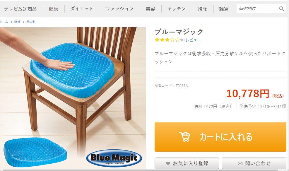 f:id:Ikegamiblog_tokyo:20190708163931j:plain