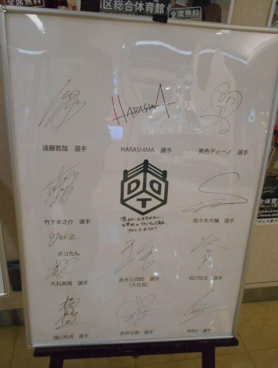 f:id:Ikegamiblog_tokyo:20190713145851j:plain