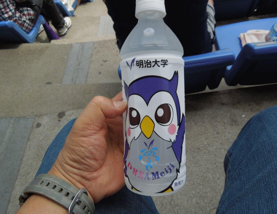 f:id:Ikegamiblog_tokyo:20190714220511j:plain