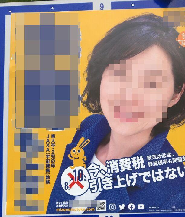 f:id:Ikegamiblog_tokyo:20190715163043j:plain
