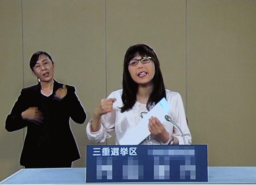 f:id:Ikegamiblog_tokyo:20190717220517j:plain