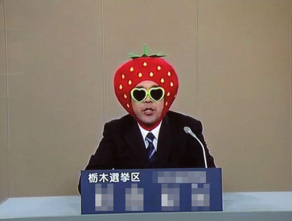 f:id:Ikegamiblog_tokyo:20190717221027j:plain