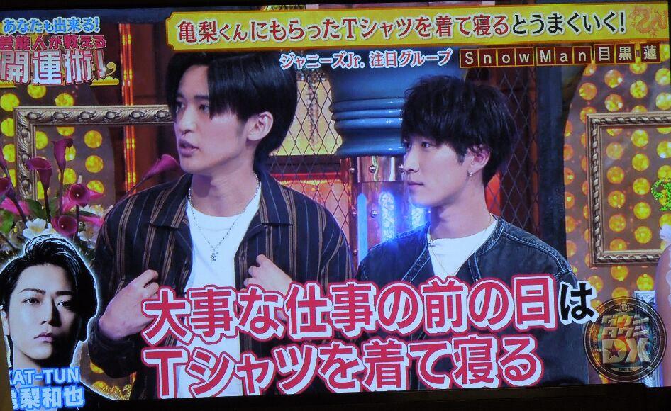 f:id:Ikegamiblog_tokyo:20190719141652j:plain