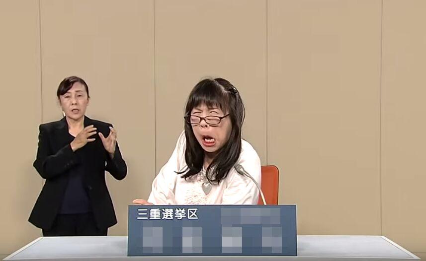 f:id:Ikegamiblog_tokyo:20190720155937j:plain