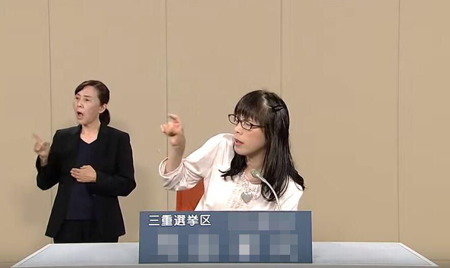 f:id:Ikegamiblog_tokyo:20190720160230j:plain