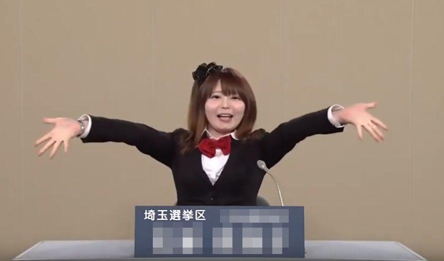 f:id:Ikegamiblog_tokyo:20190720160245j:plain
