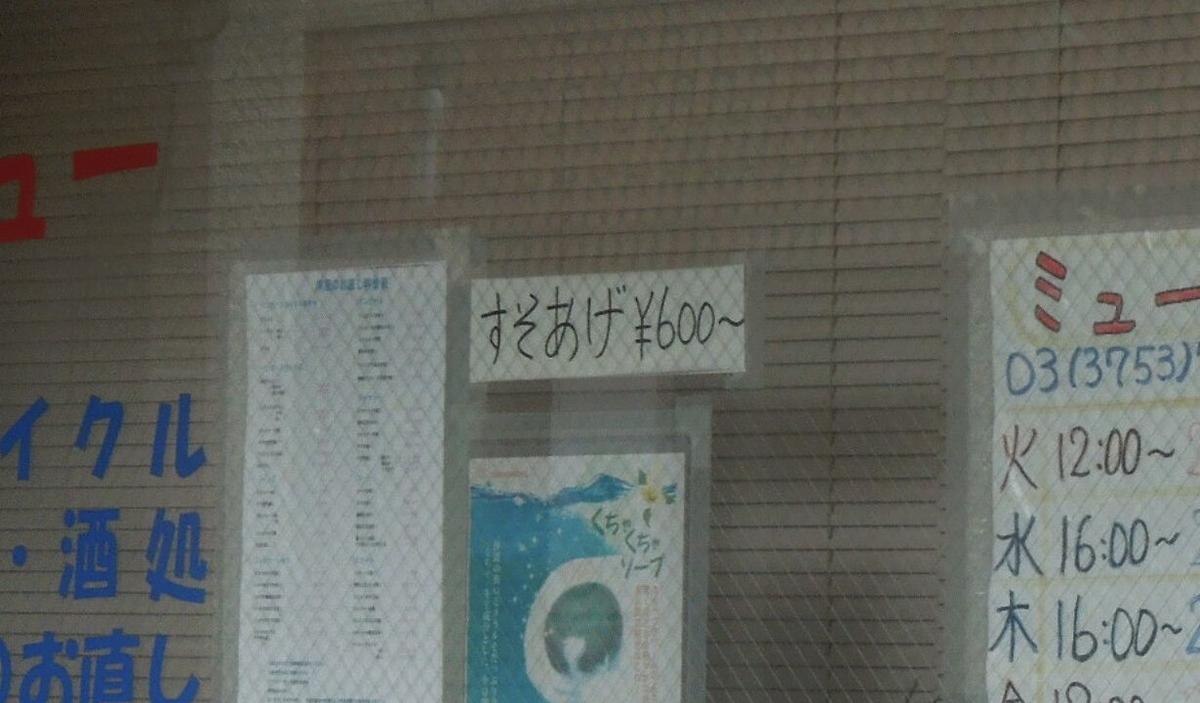 f:id:Ikegamiblog_tokyo:20190721210101j:plain