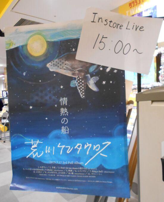 f:id:Ikegamiblog_tokyo:20190721220357j:plain