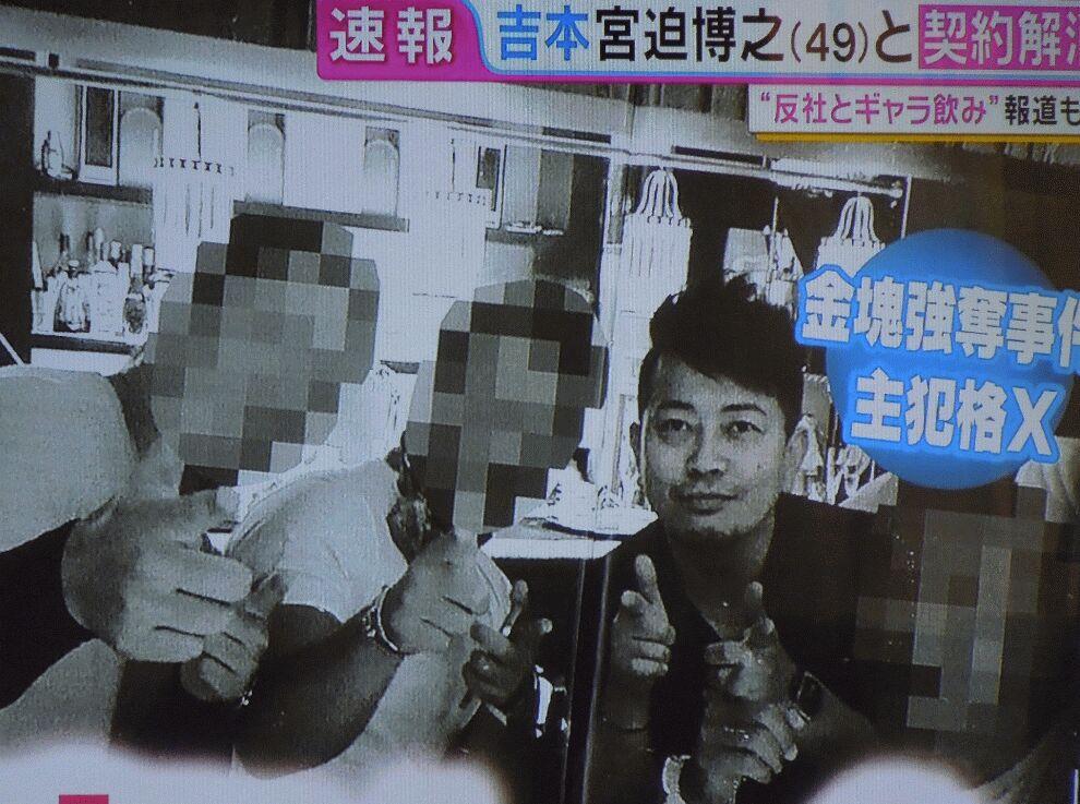 f:id:Ikegamiblog_tokyo:20190722120214j:plain